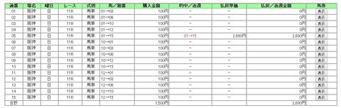 kn_ca_0914_h11