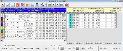 kn_bk_0914_h12