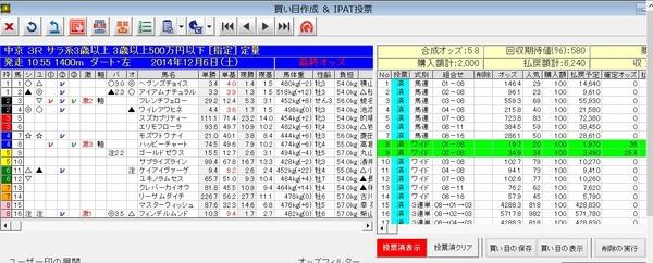 kn_1206_c03