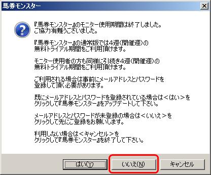 V112_01