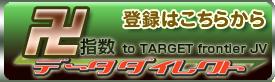 卍データダイレクト(卍DD)ダウンロード