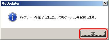 V112_06