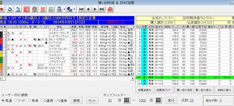 kn_bk_0921_n12_2