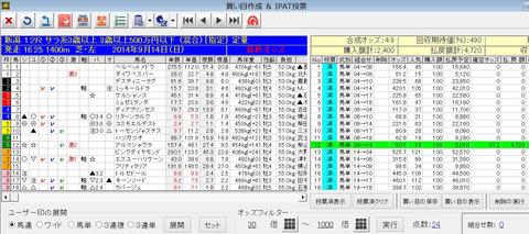kn_bk_0914_n12