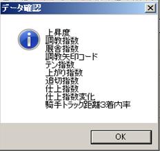 GMAIN0140