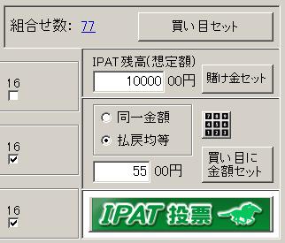 GMAIN0210