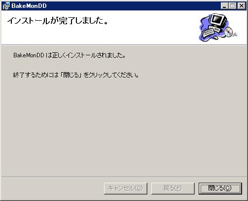BDD006