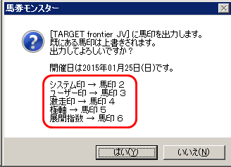 V117_14