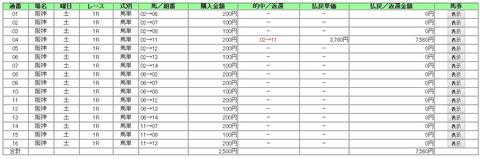kn_ca_0913_h01