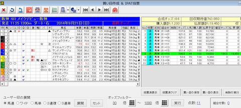 kn_bk_0921_h04