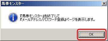 V112_02