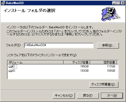 BDD004