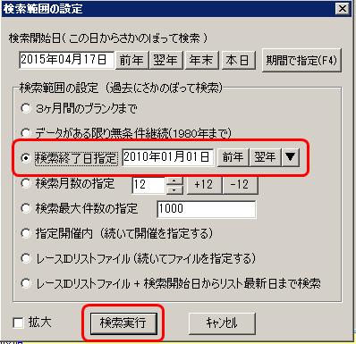 TF15041707