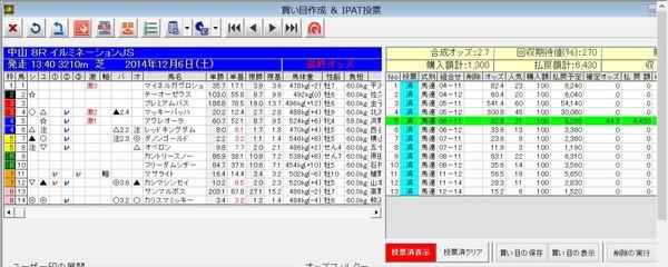 kn_1206_n08