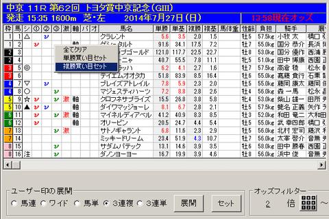 GMAIN0180
