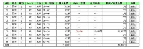 kn_ca_0921_h04