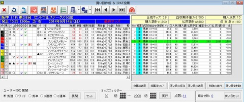 kn_bk_0914_h11