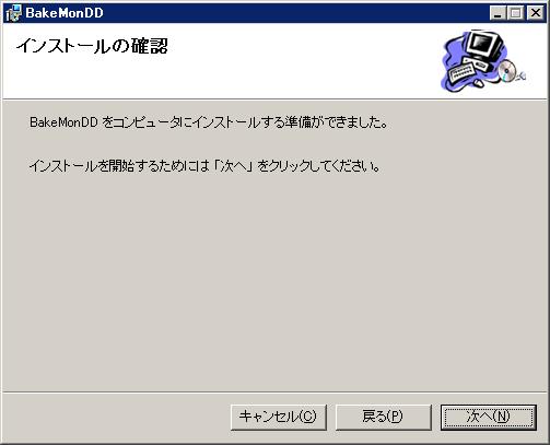 BDD005
