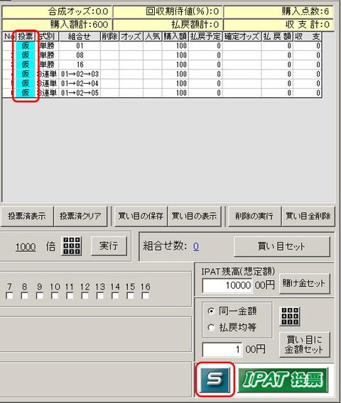 V105_001