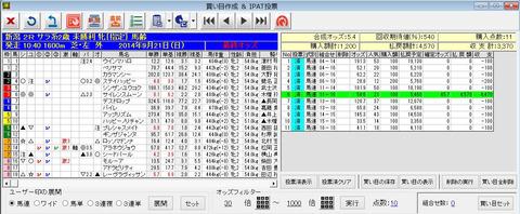ks_bk_0921_n02