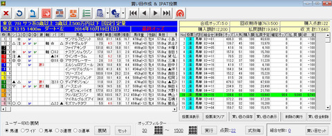 バケモン_20141019東京7