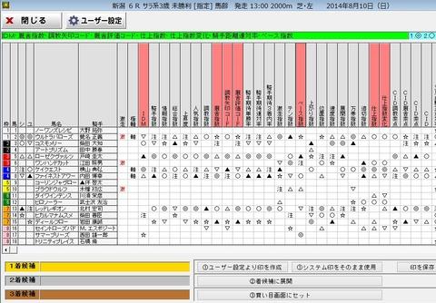 3-0810n06_data
