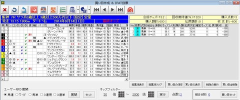 kn_bk_0914_h07