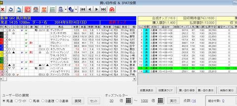 kn_bk_0914_h09