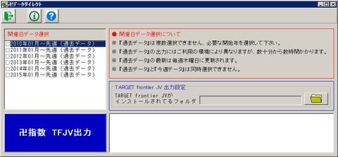 MNZV100_025