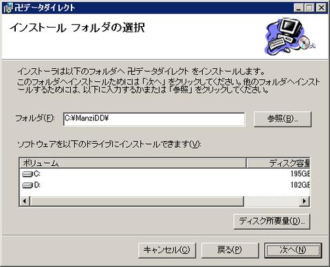 MNZV100_005