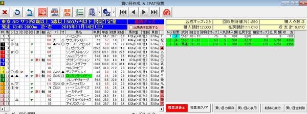 バケモン20151114_05155308H