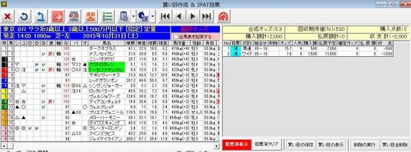 バケモン20151031_05154808×