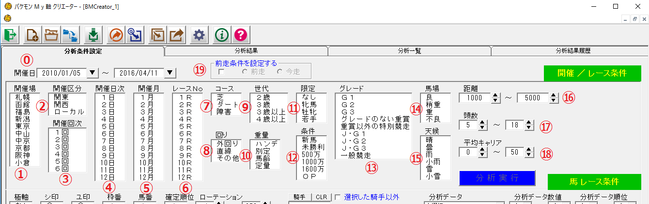 bmc_0013