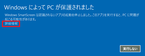 20160420_004