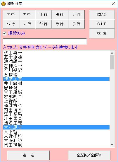 bmc_0019