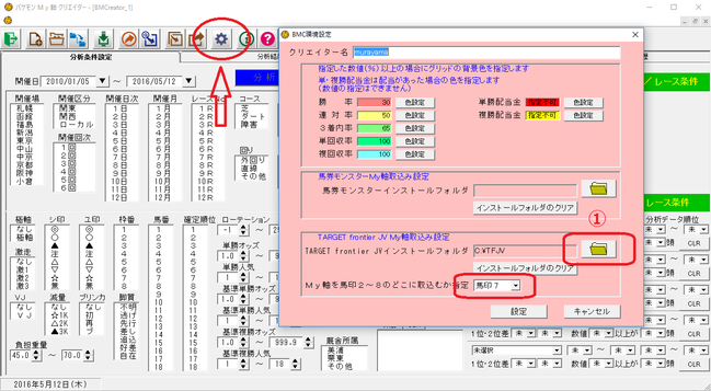 bmc_0050