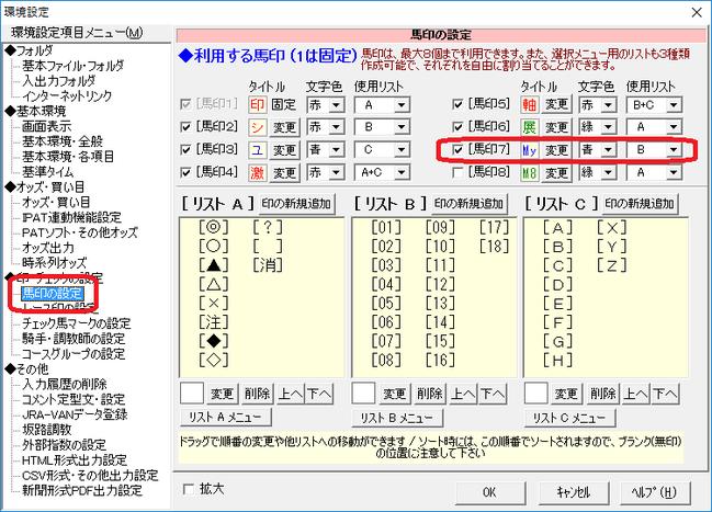 bmc_0049