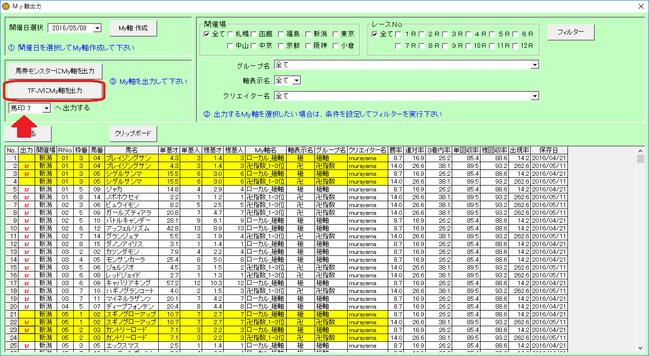 bmc_0055