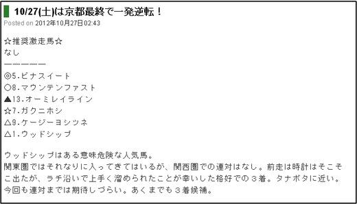 最終_1027土京都12_1