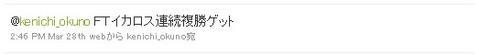 TW_中山10R_ret