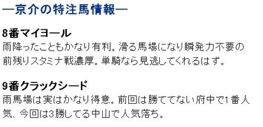 特注_1201土中山12_1