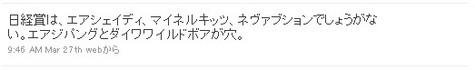 TW_中山11R