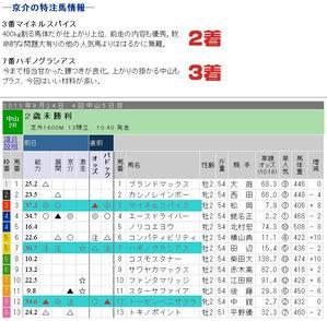 土中山2R.jpg