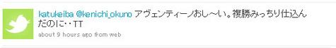 TW_阪神9R_ret2