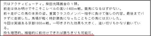 最終_1021日京都12_2