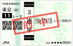 b05125811_trif2☆