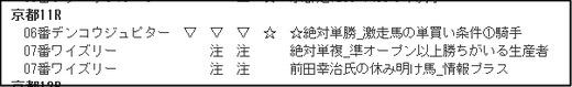 データがあるから_錦SワイズリーL