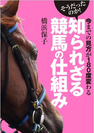 橋浜さん新刊