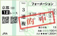 b08124712_trio☆