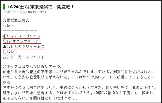 最終_1020土東京12